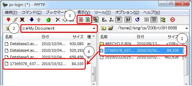 step1-4-1
