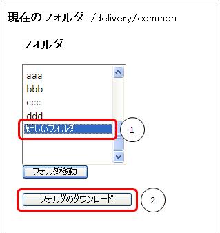 step3-3-1