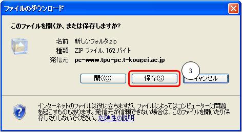 step3-3-2