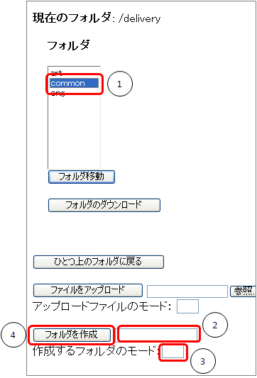 step3-6