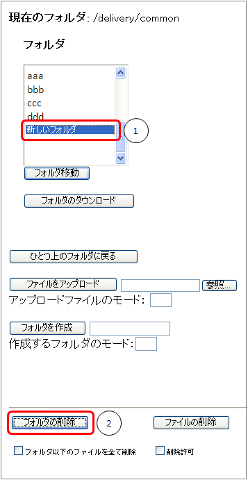 step3-9-1