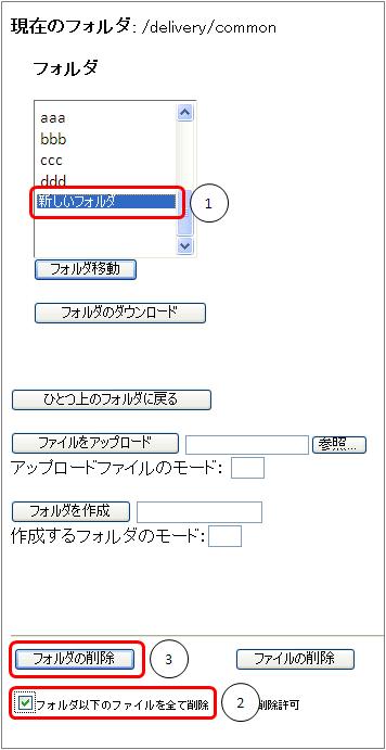 step3-9-2