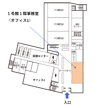 office-atsugi